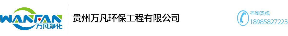 贵州无尘车间